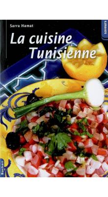 La Cuisine Tunisienne Institut Du Monde Arabe