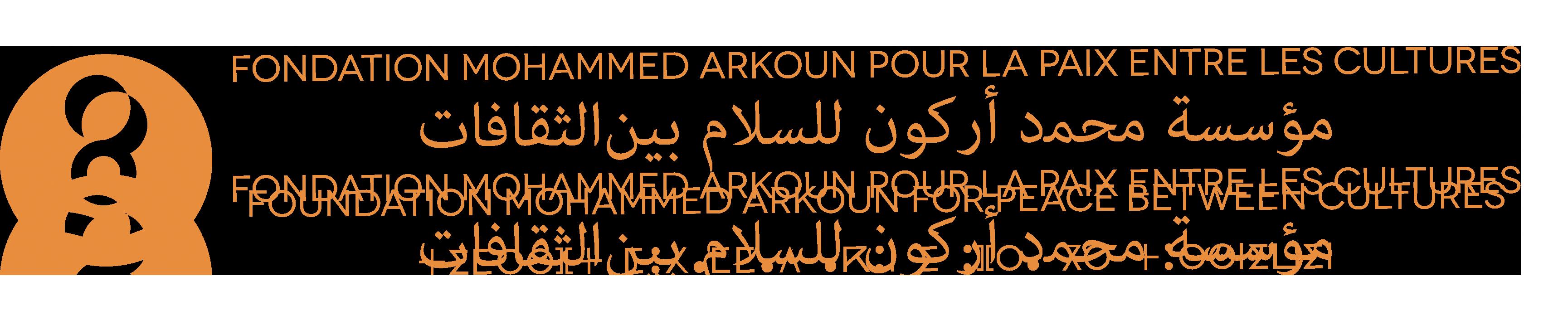 Logo Fondation Arkoun