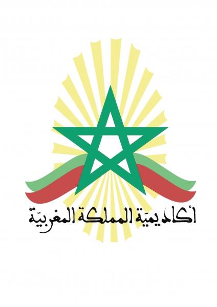 Partenaire Rendez-vous de l'Histoire du monde arabe