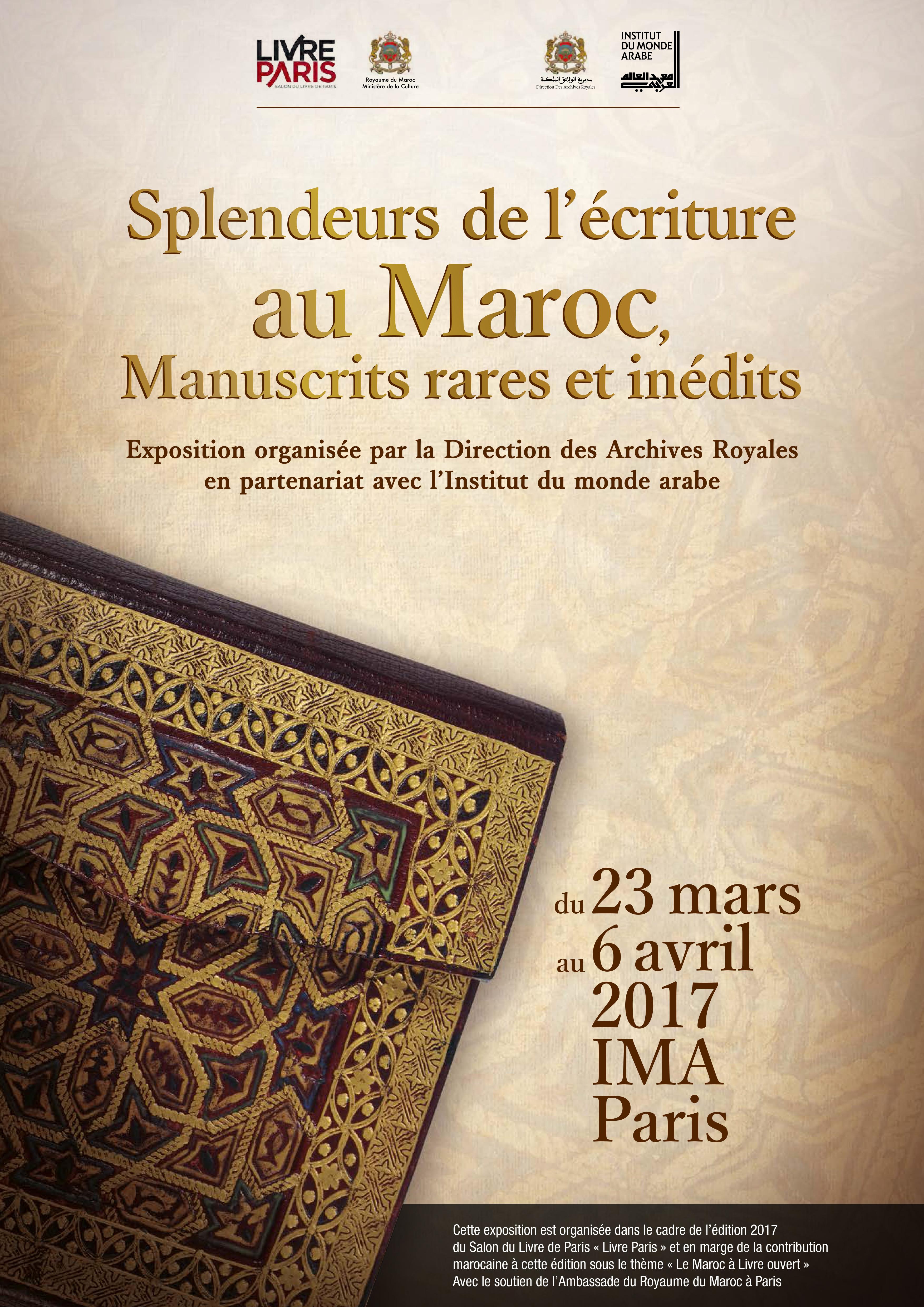 Splendeurs De L écriture Au Maroc Manuscrits Rares Et Inédits