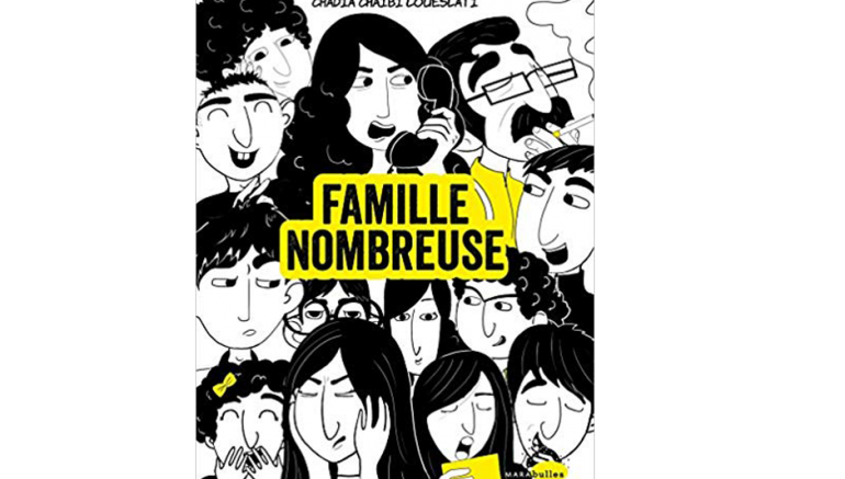 Famille nombreuse de Chadia Chaïbi Loueslati
