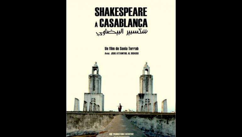 Affiche du film Shakespeare à Casablanca