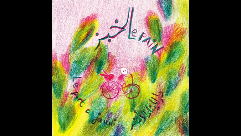 """Coup de coeur pour les aventures de Zoé """"Le pain"""" sur le blog de l'IMA"""