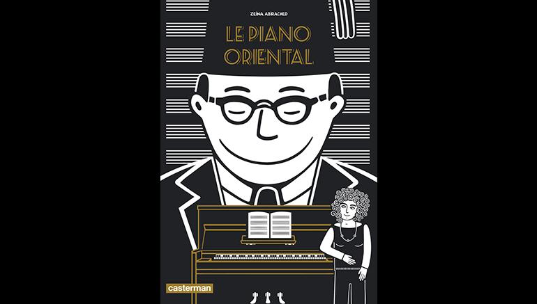 Coup de coeur pour la BD Le piano oriental de Zeina Abirached sur le blog de l'IMA