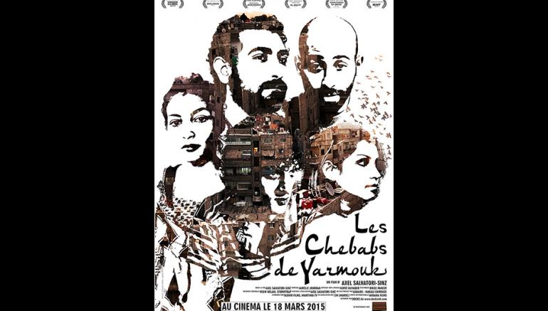 Coup de coeur pour le documentaire Les cherbabs de Yarmouk sur le blog de l'IMA