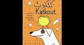 Katkout, éditions Le Port a jauni