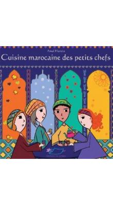 Cuisine Marocaine Des Petits Chefs Institut Du Monde Arabe