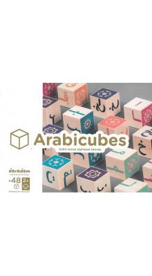 Arabicubes Cubes Dalphabet Arabe Institut Du Monde Arabe