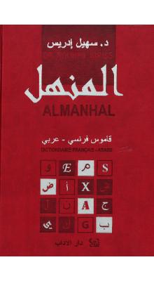 منجد عربي عربي pdf