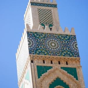 Maroc-Amis-IMA