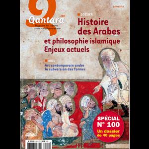 couverture du numéro 100 du magazine Qantara