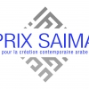 PRIX SAIMA pour la creation contemporaine arabe