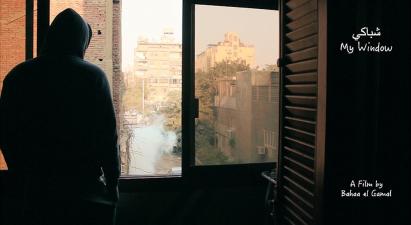 « Ma fenêtre » de Bahaa El Gamal