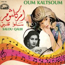 Pochette de disque Oum Kalthoum