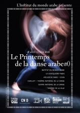 Visuel Printemps de la danse arabe 2018_23-01-2018.jpg