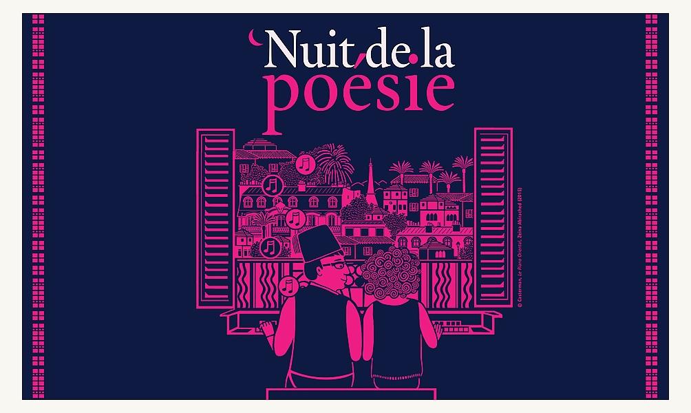 Nuit De La Poésie 2016 Institut Du Monde Arabe