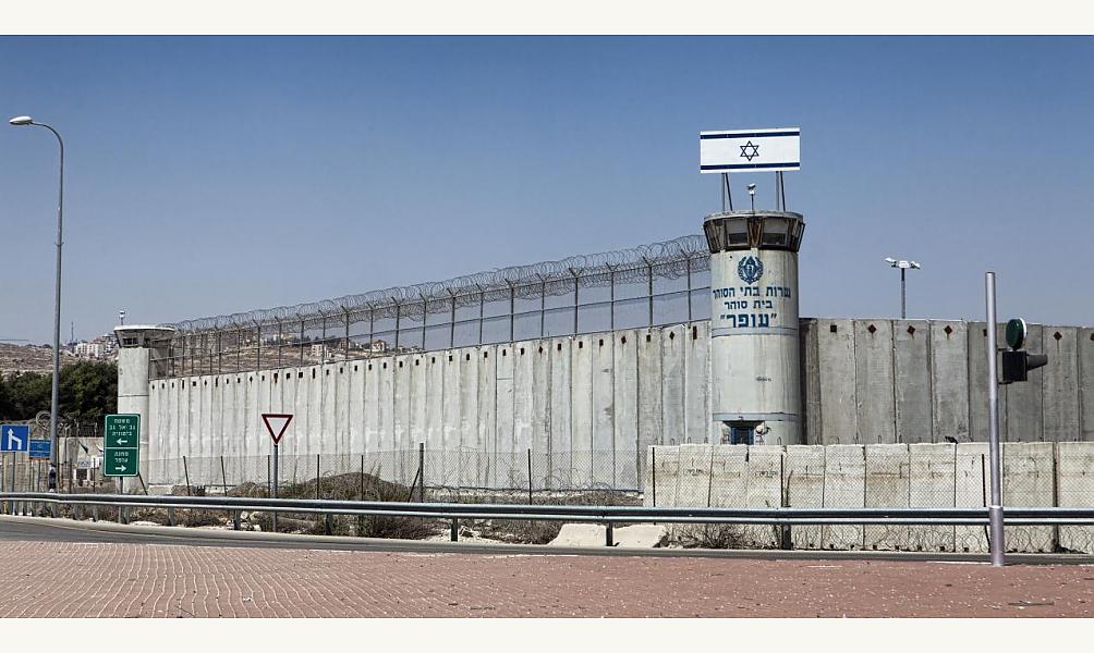 Le centre d'incarcération israélien d'Ofer, Cisjordanie  © Christopher Michel