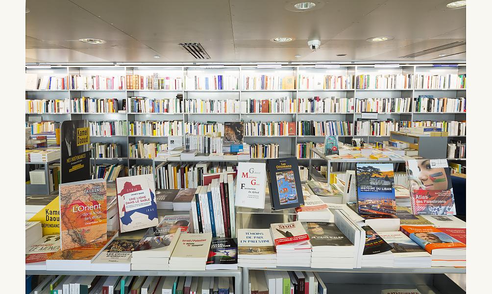 La librairie de l'IMA, librairie de référence sur le monde arabe