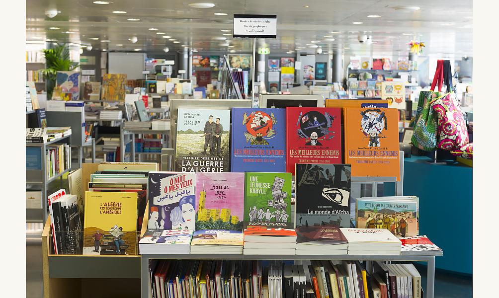 librairie de l'Institut du Monde arabe librairie de référence sur le monde arabe