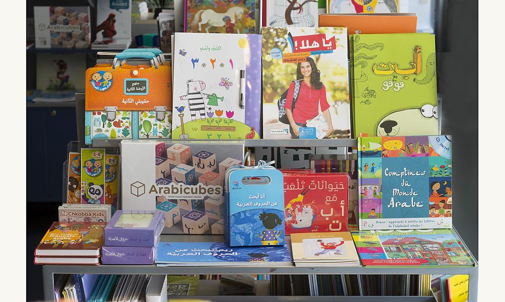 librairie de l'Institut du Monde arabe librairie de référence sur le monde arabe et fonds unique en langue arabe, sélection pour l'apprentissage de la langue arabe