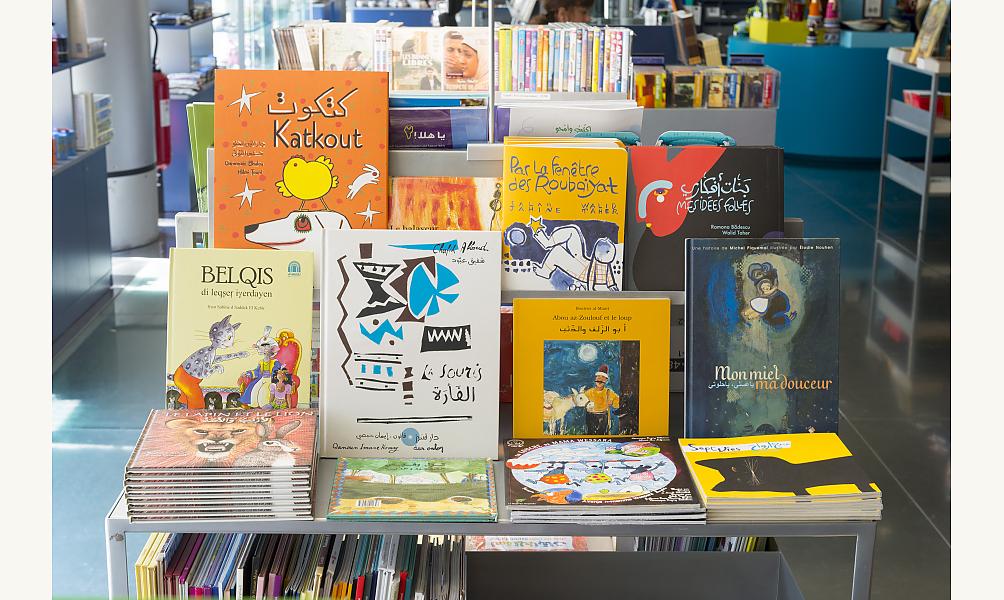 librairie de l'Institut du Monde arabe librairie de référence sur le monde arabe et sélection jeunesse en français, arabe et bilingue