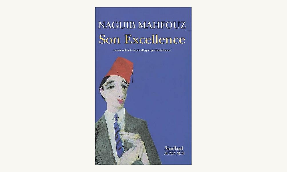 the lawsuit naguib mahfouz