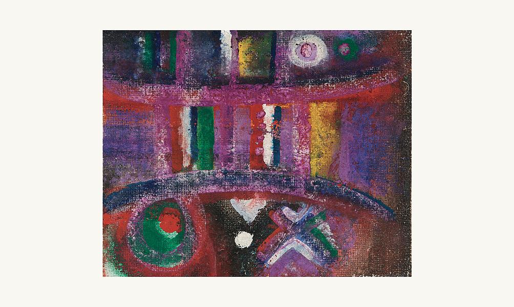 Ahmed Cherkaoui, Les Miroirs Rouges, 1980, fondation Barjeel