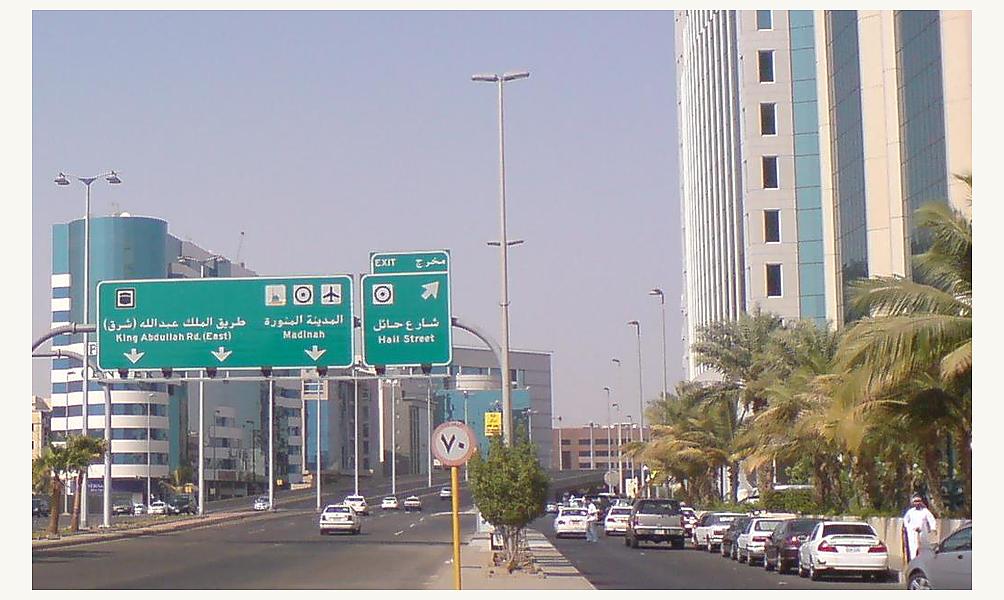 Arabie saoudite. L'incontournable Jacques-Jocelyn Paul, Riveneuve éditions