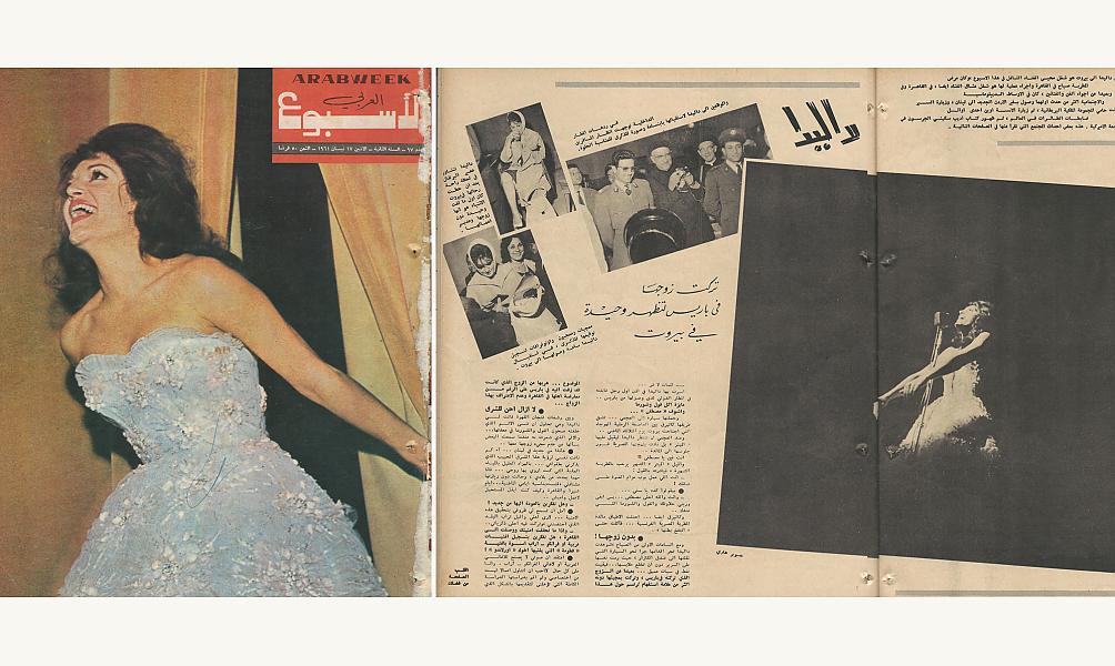 Les débuts égyptiens de la chanteuse Dalida