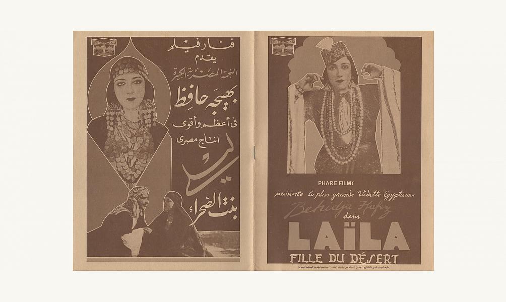 Laila fille du désert, 1927