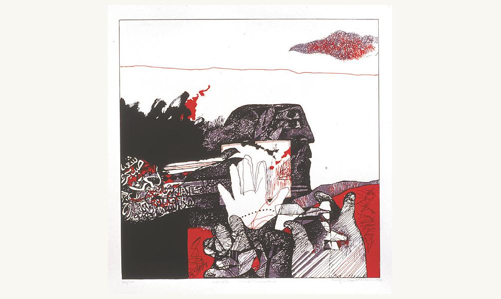 Dia Azzawi, Le Chant du corps, 1979.