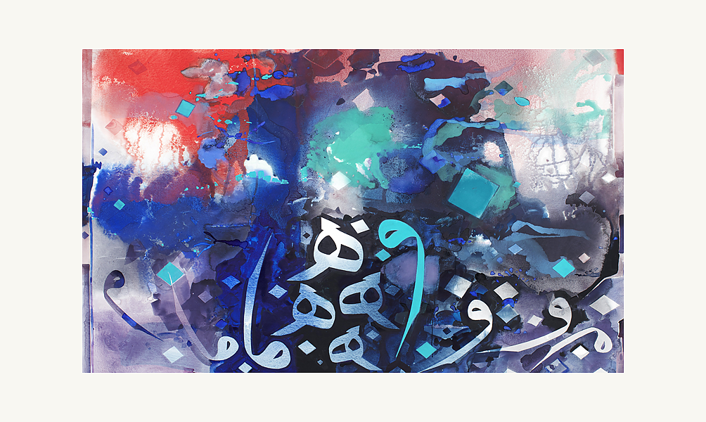 "Abdul Qader al Rais, ""from the Serenity series "", 2017"