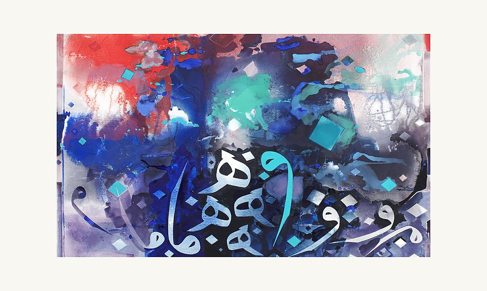 "Abdul Qader al Rais, ""from the Serenity series "", 2017"