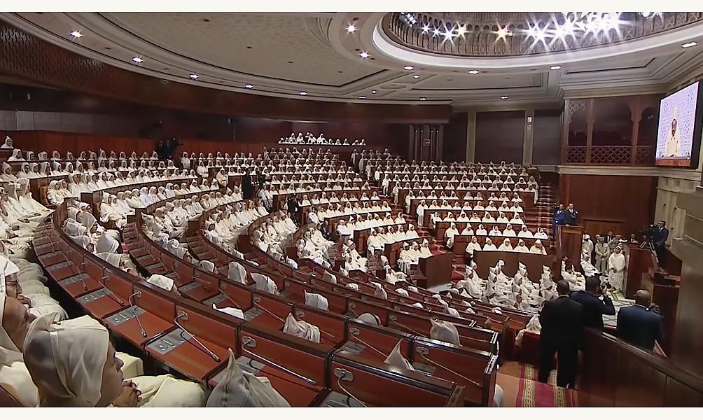 Maroc, ouverture de la session d'automne du Parlement. D.R.