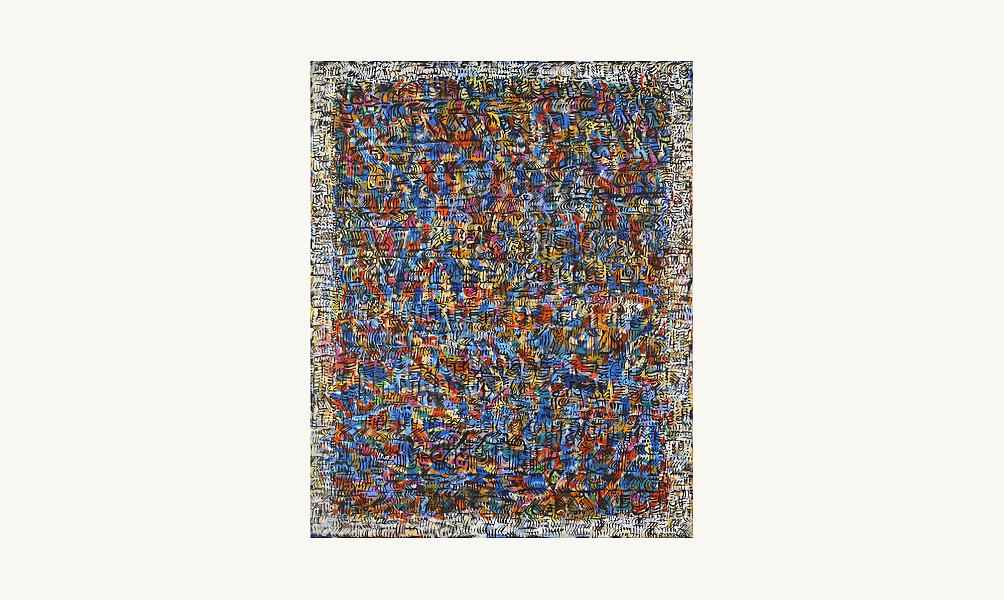 Mahjoub Ben Bella, Griffes, 2004. Huile sur toile, 162 x 130 cm. © Donation Lemand / IMA