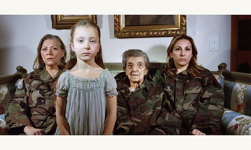 Lamia Maria Abillama, Clashing realities, 2006