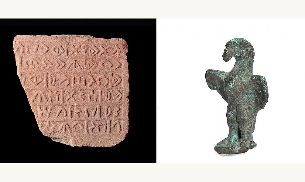 Inscription dadanite et aigle en bronze de l'époque nabatéenne © Riyâd, Commission saoudienne pour le Tourisme et le Patrimoine national