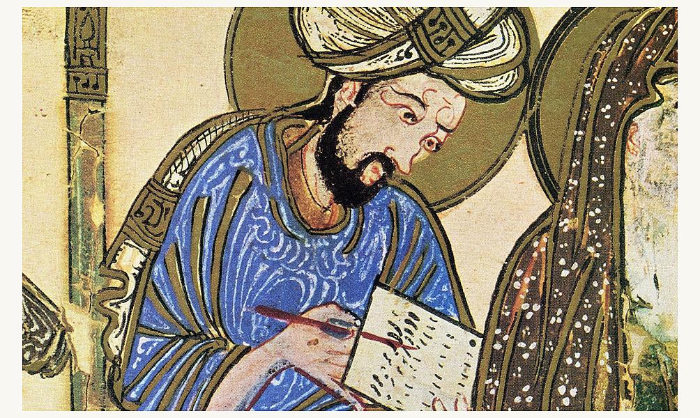 Les Jeudis de l'IMA du 17 janvier 2019 : Ibn Arabi dans tous ses éclats. D.R.