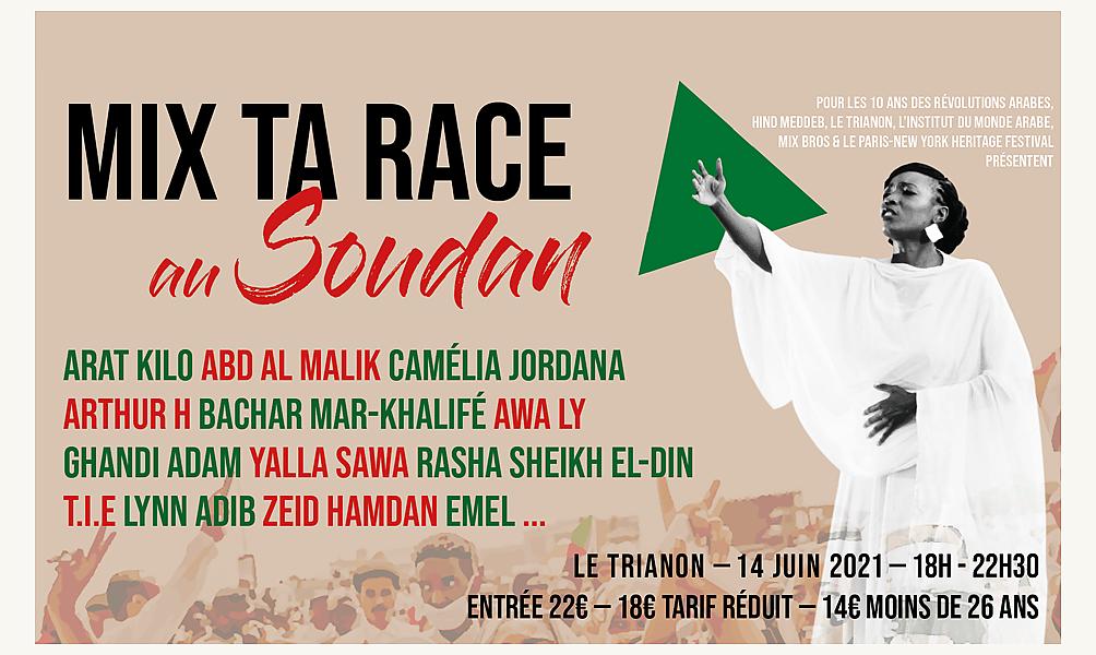Concert Mix ta race au Soudan