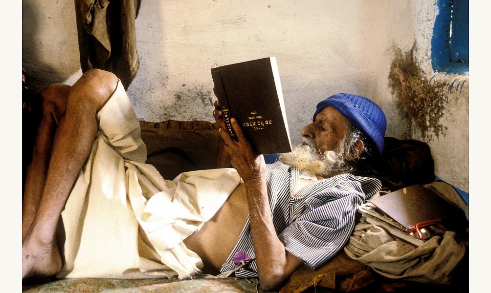 Yémen. © Naftali Hilger