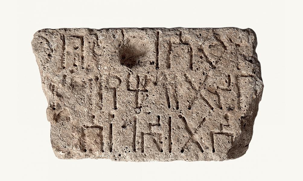 stèle masculine Arabie Saoudite Musée de l'IMA