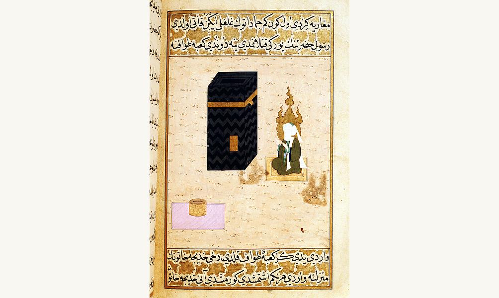 Muhammad se rendant à la Kaaba, Istanbul, v. 1595, Musée du palais de Topkapı IMA