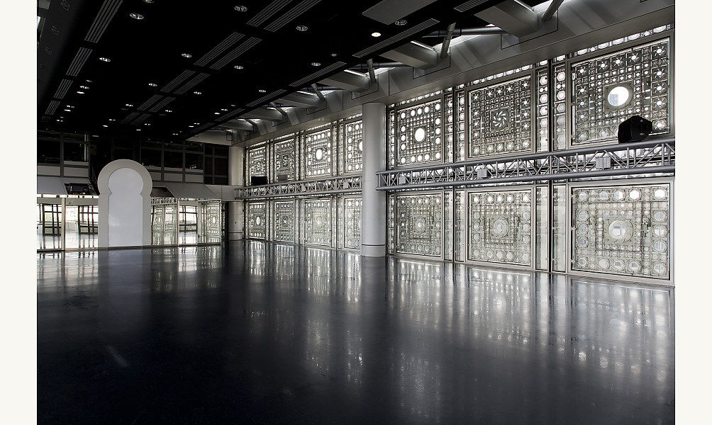 Salle du haut conseil à l'Institut du monde arabe