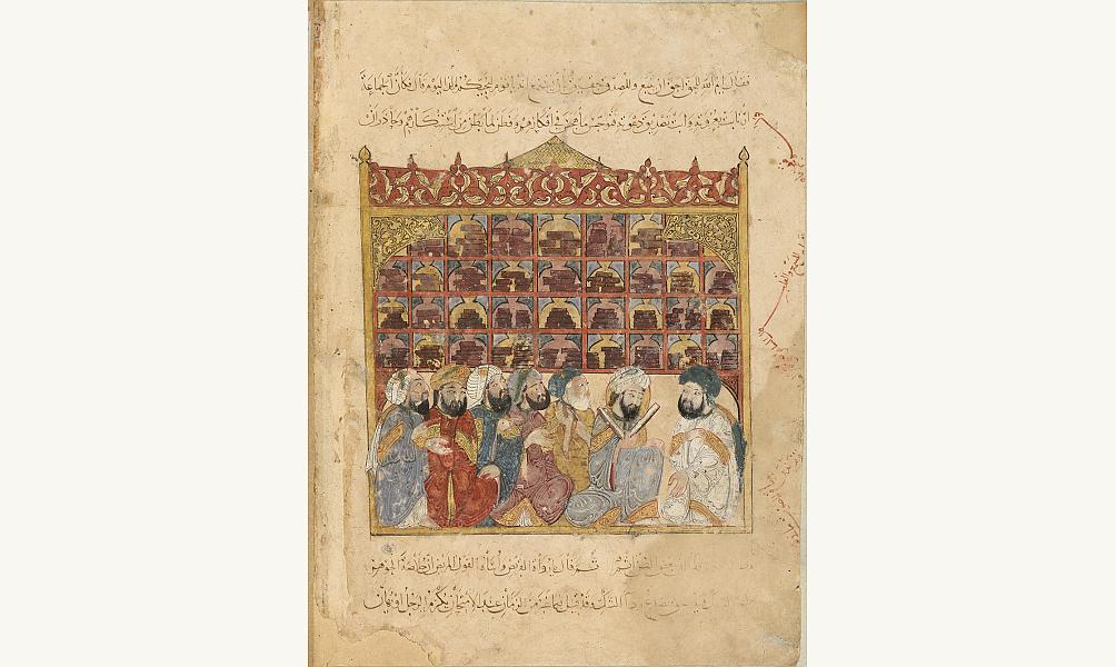 Représentation de la bibliothèque de Basra en Irak à la période abbasside dans un manuscrit des Maqamat  de al-Hariri, Bagdad, 1237, Paris, Bibliothèque nationale de France IMA