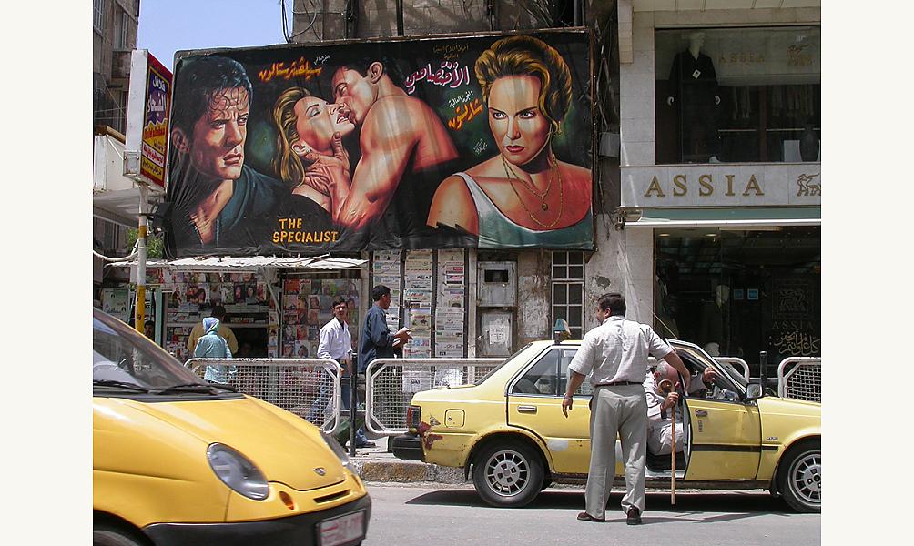 Affiche dans la rue des cinémas à Alep en 2002 IMA
