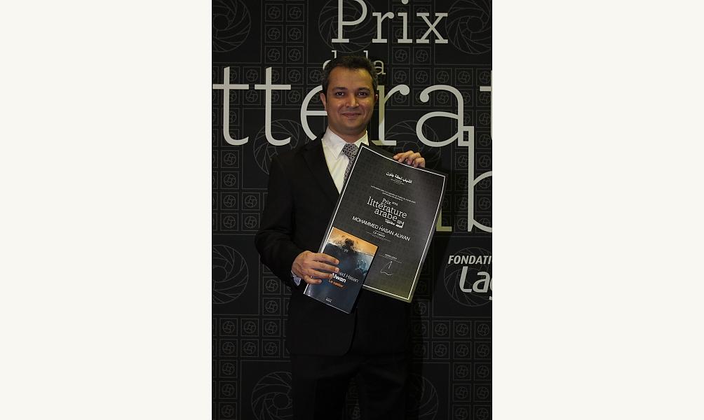Lauréat du prix de la littérature arabe 2015