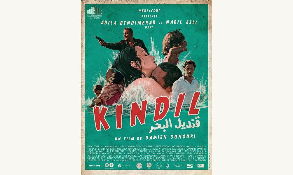 Cinéma: projection de Kindil el Bahr