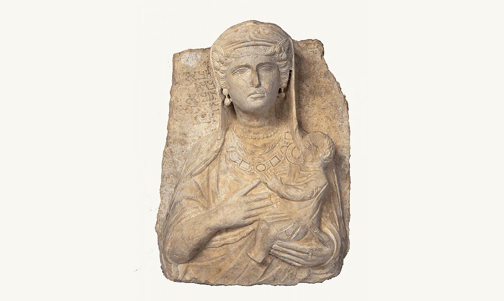Plaque funéraire avec une mère et son enfant Palmyre Institut du monde arabe