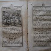 Quatre Evangiles Florence, Italie, 1590-1591 © Couvent Saint-Sauveur, Joun