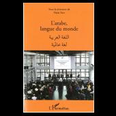 L'Arabe, langue du monde (dir. Nada Yafi), L'Harmattan, 2018